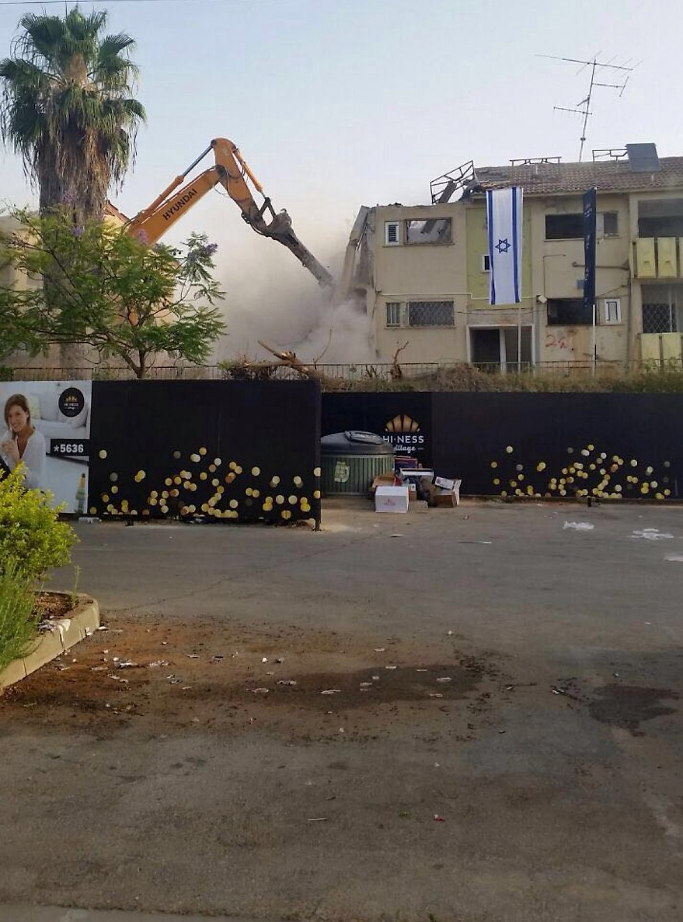 פינוי בינוי בשכונת יד אליעזר בנס ציונה (צילום: חברת סרוגו)