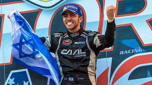 Alon Day (Photo: Carscoops) (Photo: Carscoops)