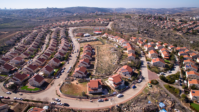Ofra settlement (Photo: Topview)