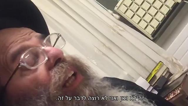 הרב בכתבת ynet. מנע פנייה למשטרה (צילום: אריאלה שטרנבך) (צילום: אריאלה שטרנבך)
