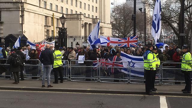 Pro-Israeli protest (Photo: Yaniv Halily)