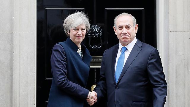 נתניהו זכה לגיבוי מראש ממשלת בריטניה. ארכיון (צילום: AP) (צילום: AP)