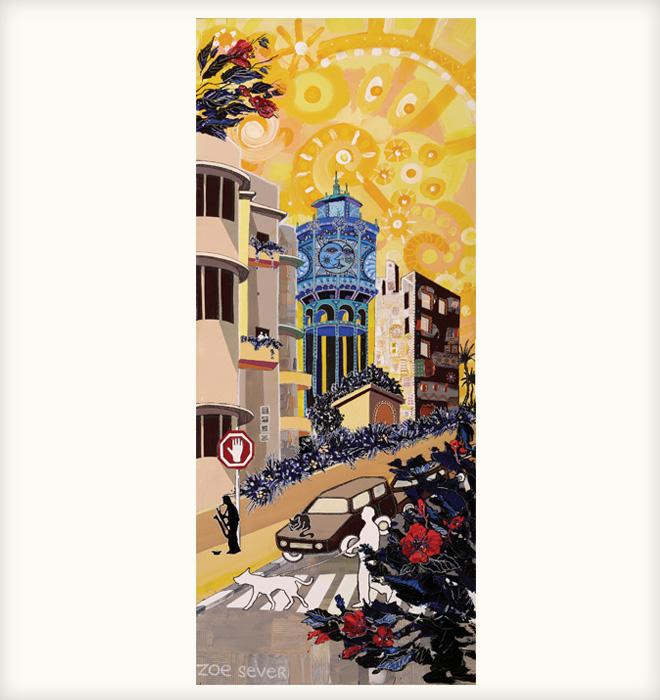 ובציור של זואי סבר (ציור: זואי סבר)