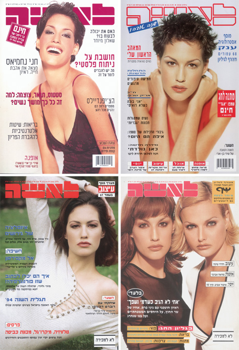"""התספורת המדוברת של שנות ה-90. בן ארי על שערי """"לאשה"""" בשנים 1998-1994"""