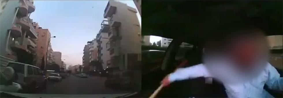 צילום מתוך הסרטון ()