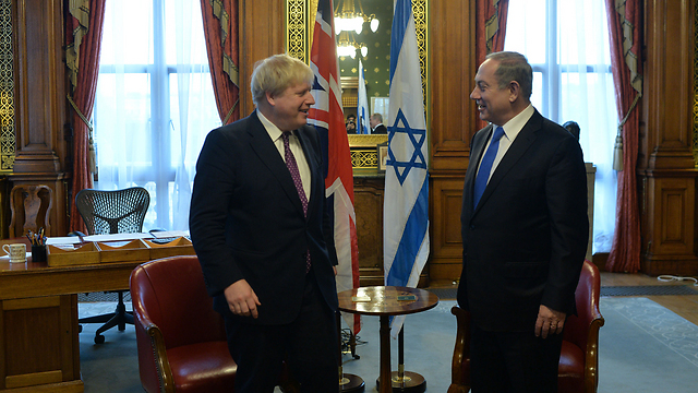 Boris Johnson and Benjamin Netanyahu meet in London (Photo: Kobi Gideon/GPO)
