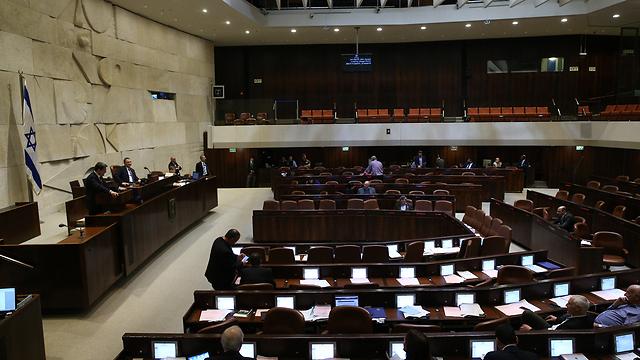 Knesset (Photo: Ohad Zwigenberg)