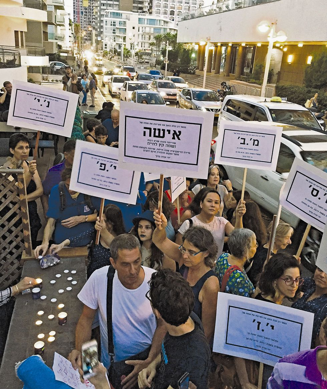 הפגנה במסגרת האמבק בזנות שערכה העמותה בתל אביב  (צילום: עמותת 'תודעה')