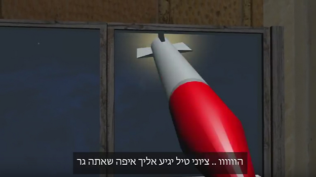 """""""Ooooh...Zionist, a rocket will get you where you live"""""""