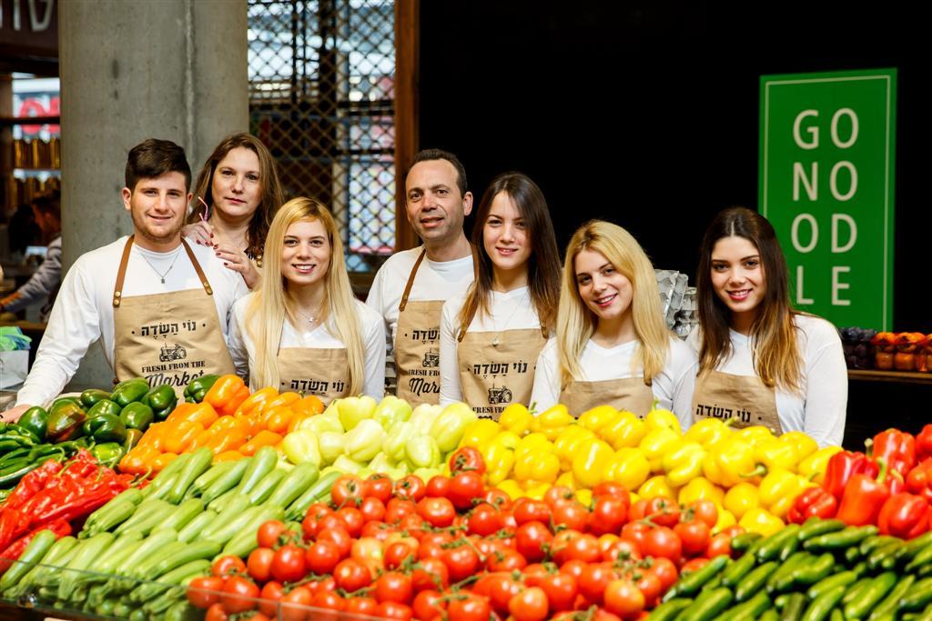 Young Israeli agriculturalists (Photo: Matan Katz) (Photo: Matan Katz)