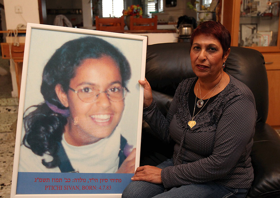 Nirit Fatihi's mother holding up her picture (Photo: Haim Zach)