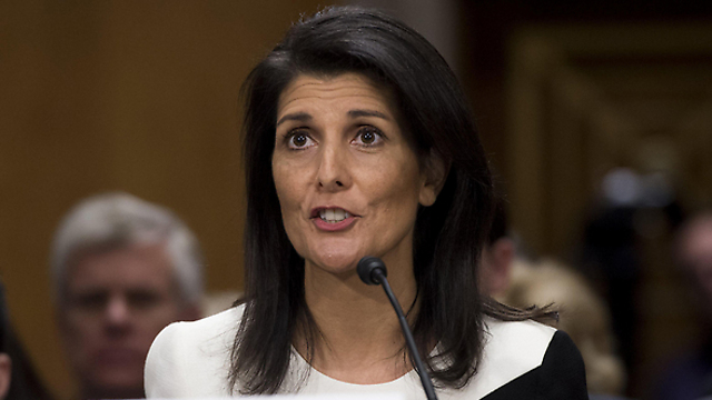 Haley (Photo: AFP)