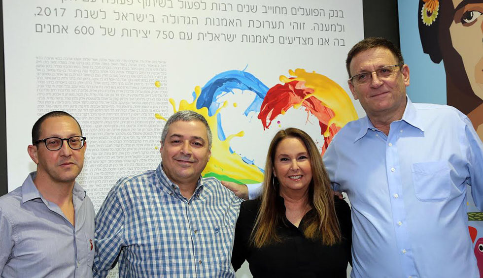 עודד ערן, שרי אריסון, אריק פינטו, יובל לבנת (צילום: סיון פרג')