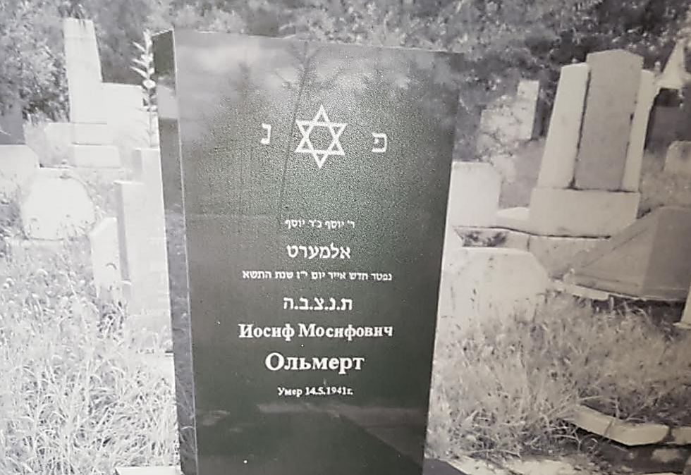 The grave of Ehud Olmert's grandfather in the city of Harbin