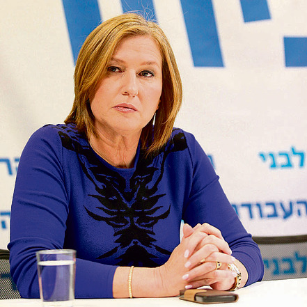 Tzipi Livni