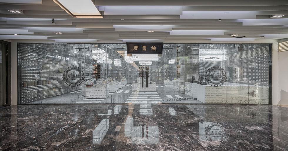 חנות הספרים Zhongshuge נמצאת בקומה הרביעית של קניון גדול בשנחאי, ולדברי המעצב שלה, LI Xiang הסיני, היא המשך טבעי של האורבניות הכאוטית שמקיפה אותה (צילום: Shao Feng)