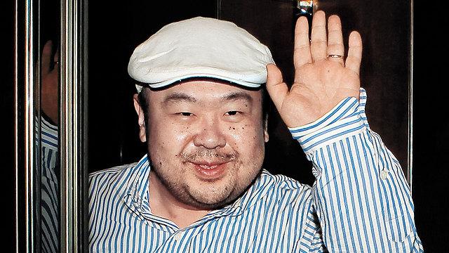 Ким Чен Нам. Фото: AFP