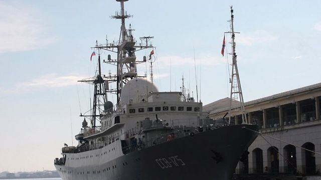 Archive photo: Russian spy ship SSV-175 Viktor Leonov off the coast of the US (Photo: Reuters)