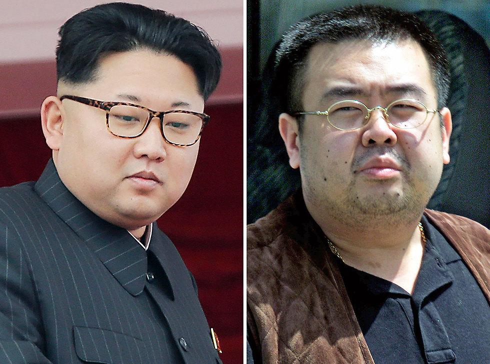 שליט צפון קוריאה קים ג'ונג און (משמאל) והאח שחוסל קים ג'ונג נאם (צילום: AP) (צילום: AP)