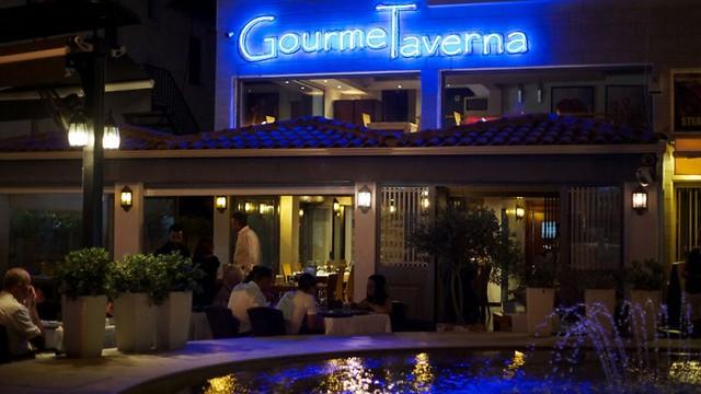 מסעדת ה-Gourmet taverna: שילוב בין אוכל גורמה מפנק ואווירת טברנה שמחה (צילום: דקלה סמית')