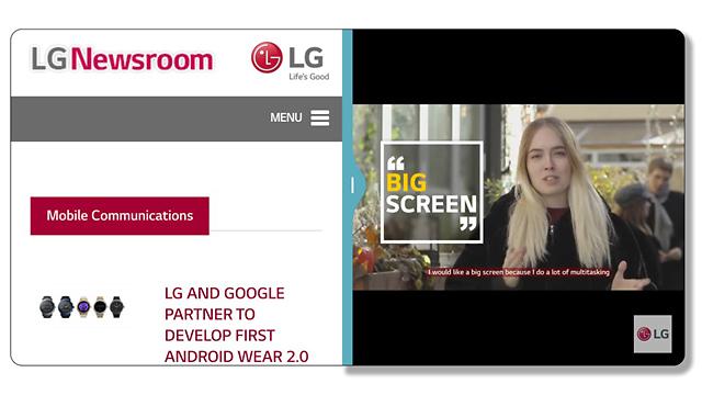 ממשק חדש ביחס תצוגה חדש (צילום: LG)