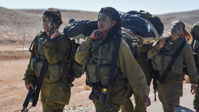 Female soldiers (Photo: IDF Spokesperson's Unit)