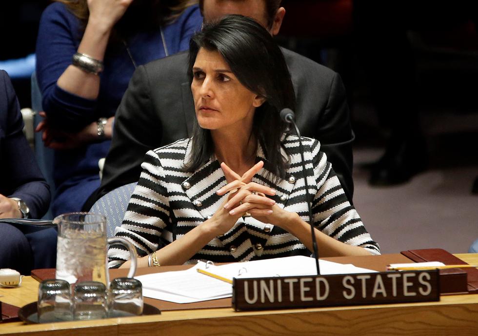 Постпред США в ООН Никки Хейли. Фото: AP   (Photo: AP)