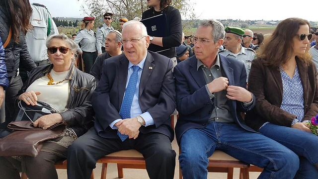 The First Couple alongside Gilad Sharon (Photo: Roee Idan)
