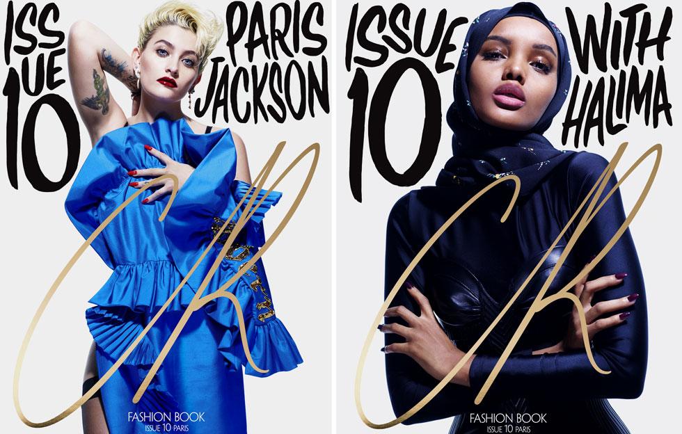 כיסוי וחשיפה: חלימה עדן ופאריס ג'קסון על שניים משערי גיליון מרץ של מגזין CR (צילום: שער המגזין fashion book)