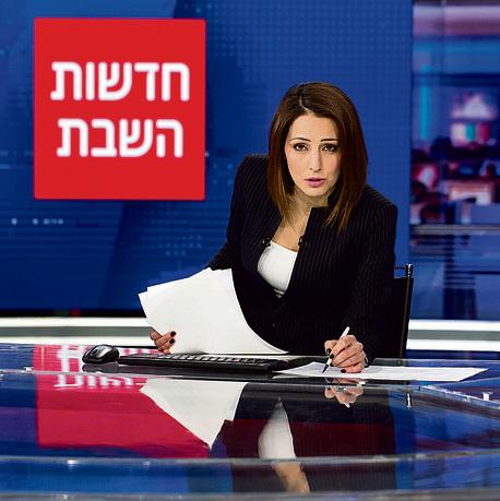 """מגישה את """"חדשות השבת"""". """"יגאל רביד אמר לי שאם הייתי מניה, הוא היה קונה אותי"""""""