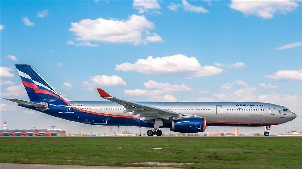 אירופלוט. בחרו את אורך הקונקשן - ושלמו בהתאם (Aeroflot)
