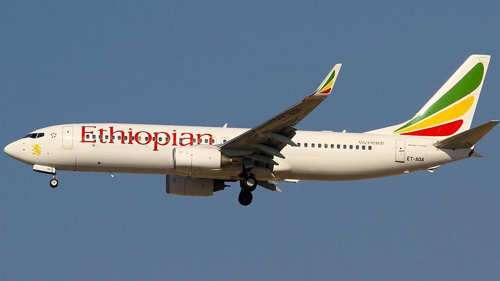 תאילנד דרך אדיס אבבה עם אתיופיאן - הדרך הזולה ביותר (Ethiopian Airlines)