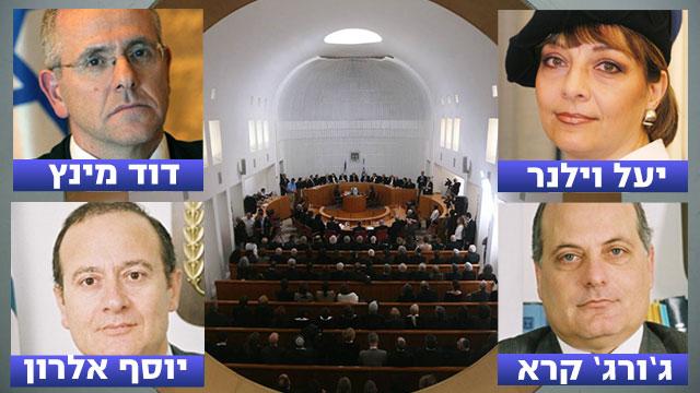 השופטים החדשים בעליון (צילום: גיל יוחנן, אתר בתי המשפט) (צילום: גיל יוחנן, אתר בתי המשפט)