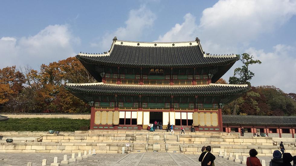 ארמון צ'אנגדאוגונג