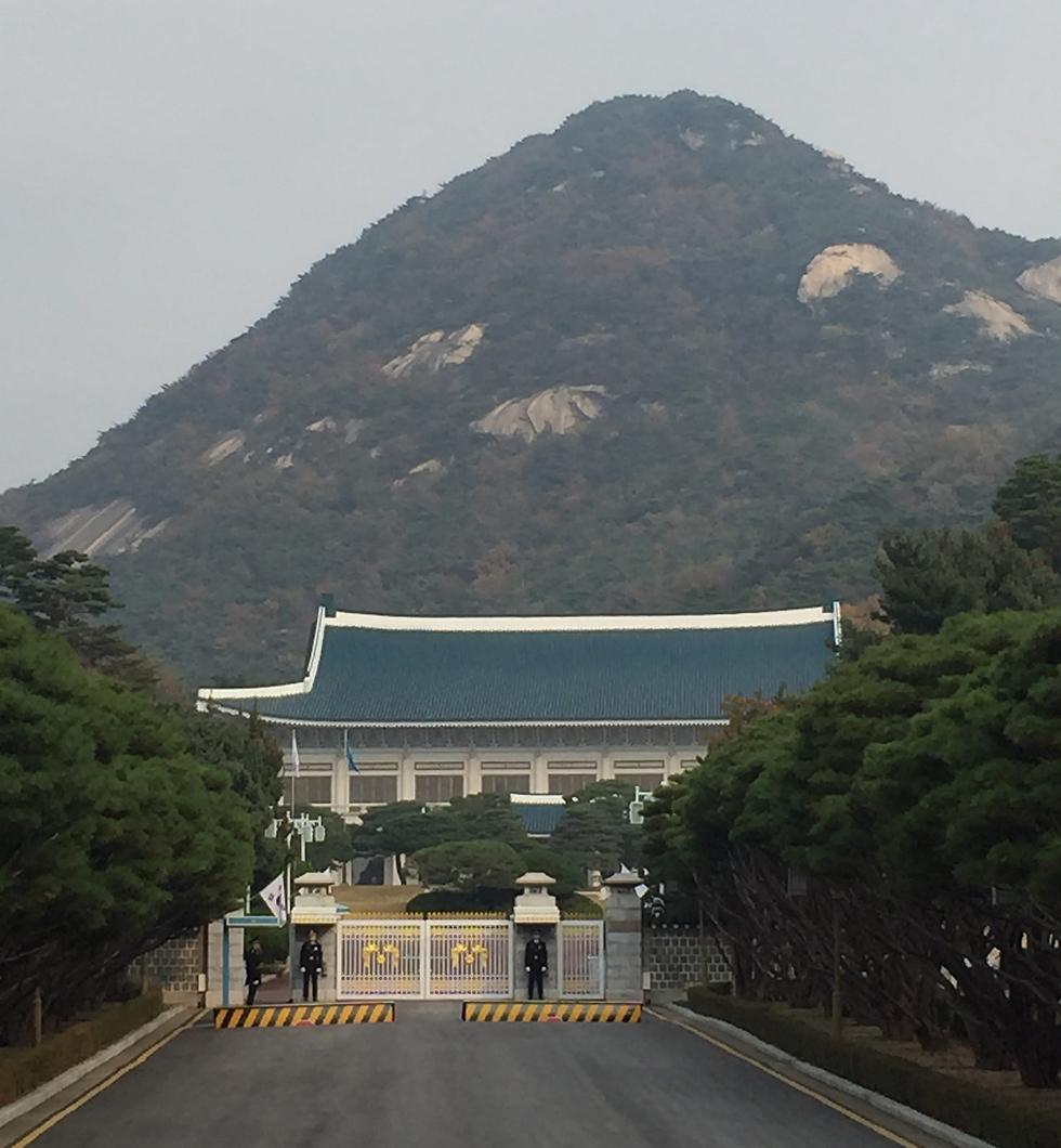 הארמון הכחול - משכן נשיאי קוריאה