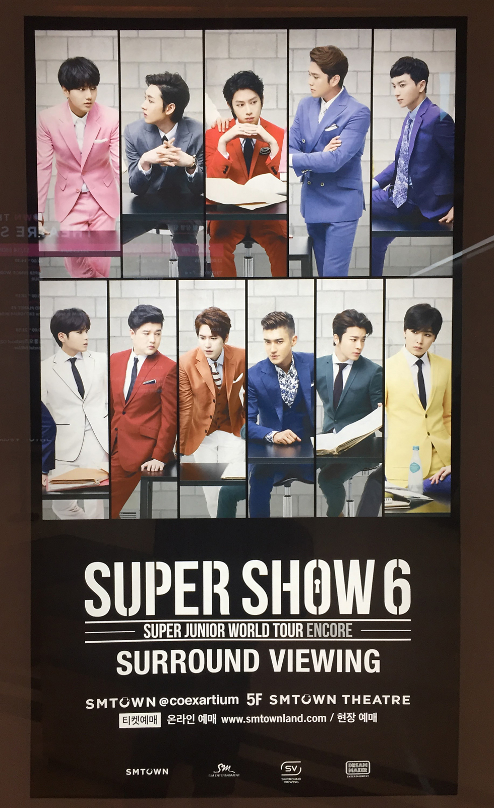 כרזה של להקת פופ קוריאני