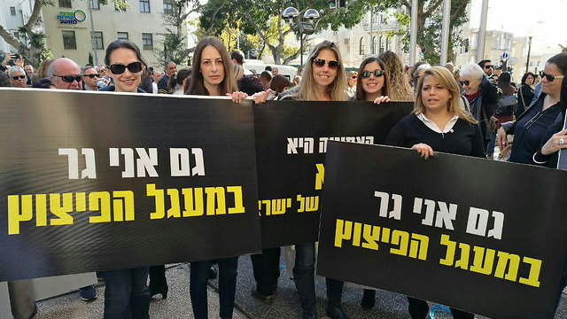 """""""I too live in the blast radius"""" (Photo: Haifa City Council)"""