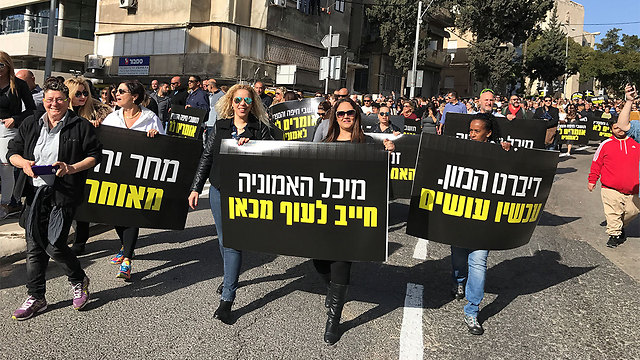 Thousands march the streets of Haifa (Photo: Reuben Cohen)
