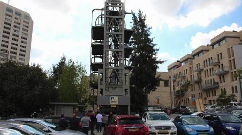 צילום: עדן, החברה לפיתוח מרכז ירושלים