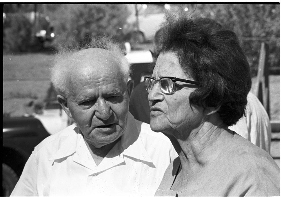 """פולה ודוד בן גוריון. """"היא שמעה שאני מדבר אנגלית, וזה עורר את סקרנותה"""" (צילום: דוד רובינגר)"""