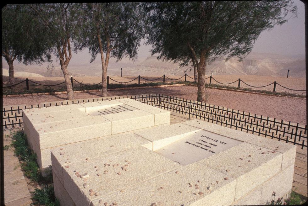 """הקברים של בני הזוג בן גוריון בשדה בוקר. """"הכי מכאיב מבחינתו היה לראות שיש נשיא בבית סוהר וראש ממשלה בבית סוהר"""" (צילום: דוד רובינגר)"""