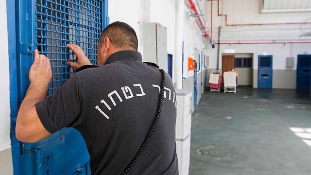Shita Prison (Photo: Ido Erez)