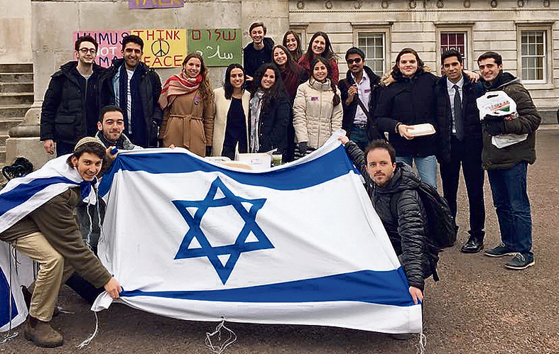 British students for Israel (Photo: StandWithUs)