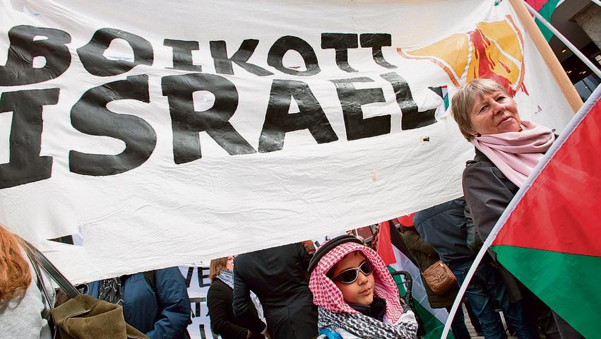 מאשימים את ישראל ברצח עם. הפגנת ה־ BDS | צילום: שאטרסטוק