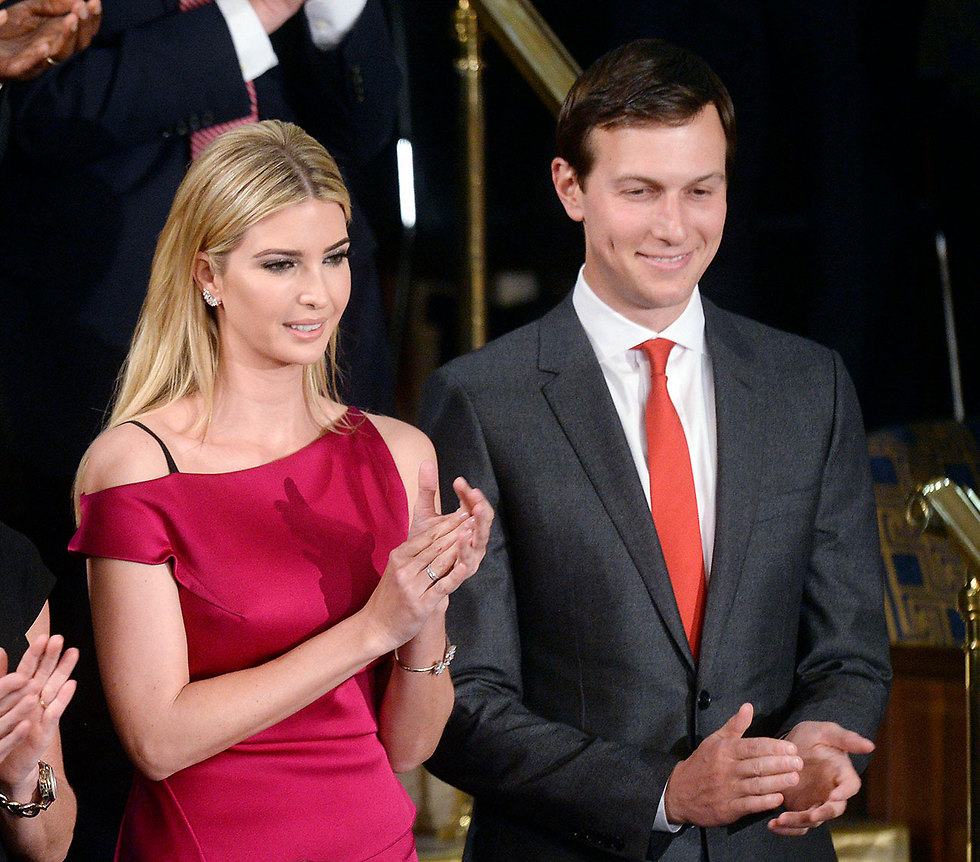 Kushner with wife Ivanka Trump (Photo: MCT)