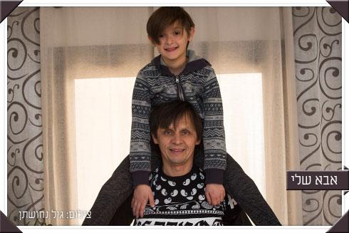 לחצו על התמונה כדי להכיר את יובל ברישניקוב (9) מקרית ביאליק: מופיע על במות מגיל שנתיים וחצי (צילום: גיל נחושתן)