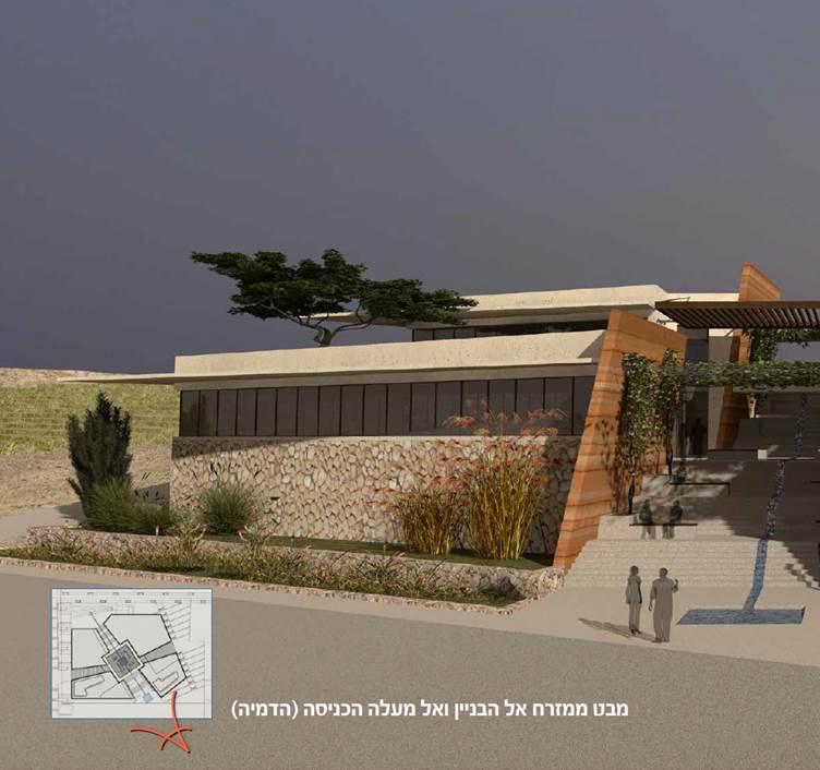 בניין המועצה החדש (הדמיה) (הדמיה)