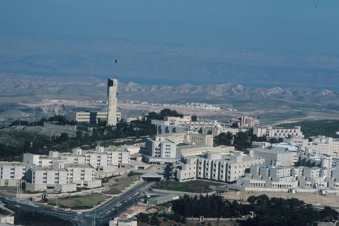 הבניינים הטריים של האדריכלים רם כרמי ודוד רזניק בקמפוס הר הצופים של האוניברסיטה העברית בירושלים, 1982 (צילום: דוד רובינגר)