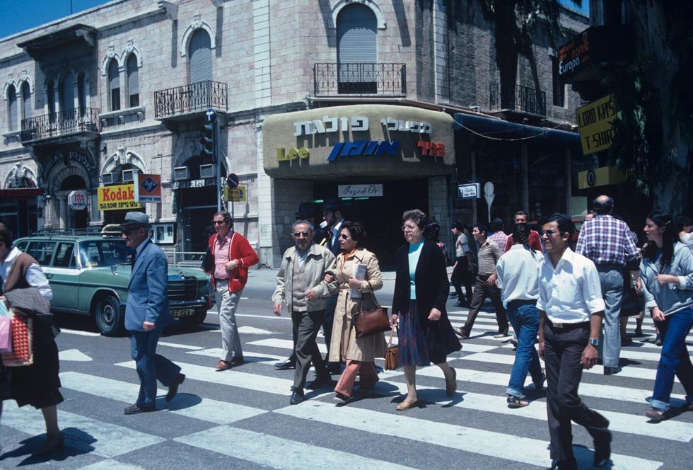 עוברים ושבים במעבר החצייה המפורסם ברחוב יפו, ירושלים, 1981 (צילום: דוד רובינגר)