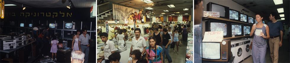 תחילת שנות ה-80. הציבור יוצא מגדרו כדי לצרוך ולקנות, כשברקע האינפלציה מתפרצת והבורסה משתוללת. בצילום: קניות בכלבו שלום (צילום: דוד רובינגר)